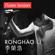 李榮浩 - iTunes Session - EP