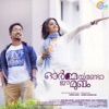 Ormayundo Ee Mukham Original Motion Picture Soundtrack EP