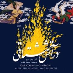 Dar Atash-E Moshtaghi