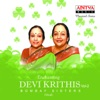 Enchanting Devi Krithis Vol 2