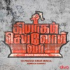 Thiyagam Seivom Vaa Single