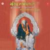 Shridi Saibaba Aarathi Songs