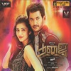 Poojai Original Motion Picture Soundtrack