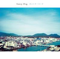 カントリーロード - Saucy Dog