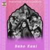 Baho Rani (Pakistani Film Soundtrack) - EP
