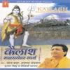 Kailash Maansarovar Sparsh