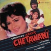 Aakhri Chetawani
