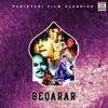 Beqarar (Pakistani Film Soundtrack) - EP