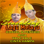 Senandung Lagu Melayu - Alrizal - Alrizal