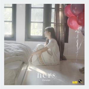 Hers - ยังคงคอย