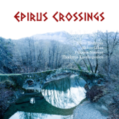 Epirus Crossings