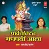 Parvatinandan Ganpati Aala - EP