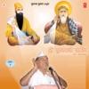 Shri Sukhmani Sahib and Mahatam Part 1