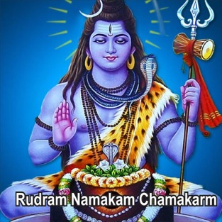 Rudram Namakam Chamakam – Various Artists