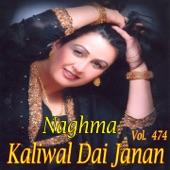 Kaliwal Dai Janan, Vol. 474
