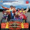 Khatailal Mithailal (Original Motion Picture Soundtrack)