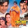 Ganga Original Motion Picture Soundtrack