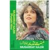 Musarrat Nazir Punjabi Hits