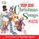 The Wonder Kids - A Treasury of the Top 100 Christmas Songs for Kids!