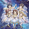 "BanG Dream! ""Star Beat! - Hoshinokodou"" - EP - Poppin'Party"