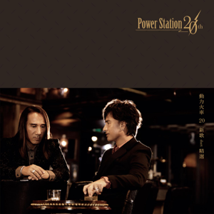 Power Station - Ruthless Love Letter