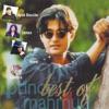 Best of Prince Mahmood