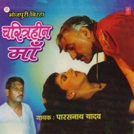 Charitraheen Maa by Paras Nath Yadav on Apple Music