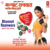Bhannat Raanwara Original Motion Picture Soundtrack
