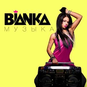 Музыка (Deluxe Version)