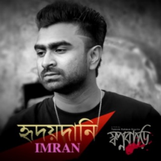 Bolte Bolte Cholte Cholte by Imran on Apple Music