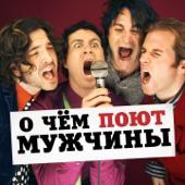 Плачет девушка в автомате - Evgeniy Osin