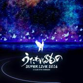 Kimigatame 2016 (Live)