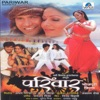 Pariwar (Original Motion Picture Soundtrack)