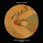 Folamour - Ya Just Need 2 Believe in Yaself