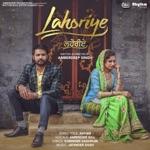 Akhar (Album Lahoriye Sound track) with Jatinder Shah thumbnail