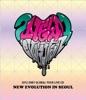 2NE1 - Go Away (Live)