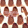 Tina Karol - I Won't Stop artwork