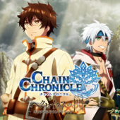 TV Animation Program Chain Chronicle - The Light of Haecceitas (The Original Soundtrack)