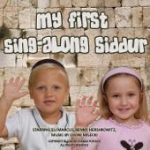 My First Sing Along Siddur
