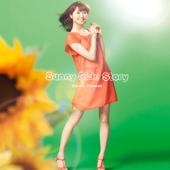 Sunny Side Story