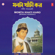 Majhi Baiya Chalona - Bachoo Rafique Kawal