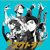 Oh! Sketra!!! Yuri!!! On Ice  Original Skate Song Collection-Various Artists