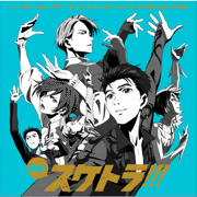 Oh! Sketra!!! Yuri!!! On Ice / Original Skate Song Collection - Various Artists - Various Artists