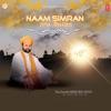Naam Simran EP