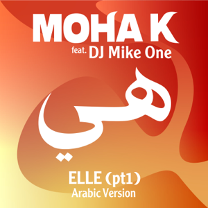Moha k - Elle (pt.1) هي [feat. DJ Mike One]