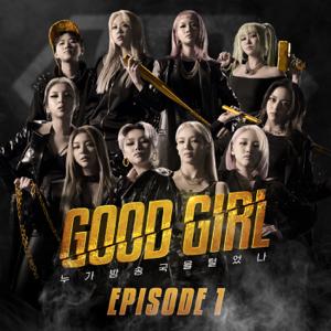 Various Artists - GOOD GIRL (Episode 1) - EP