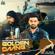 Golden Daang (feat. Bohemia) - Resham Singh Anmol