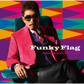 [Download] Love Dramatic (feat. Rikka Ihara) [Funky Flag Version] MP3