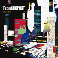 From DROPOUT - 秋山黄色