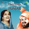 Duet Songs from Punjab